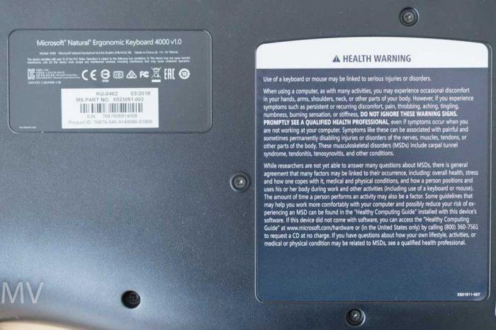 Prikaz obaveštenja o zdravstvenim rizicima nepravilne i duge upotrebe tastature. Ovo se ne sreće često kod običnih tastatura